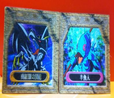 明治製菓 遊戯王チョコスナック YU-GI-OH!3Dグリードカード