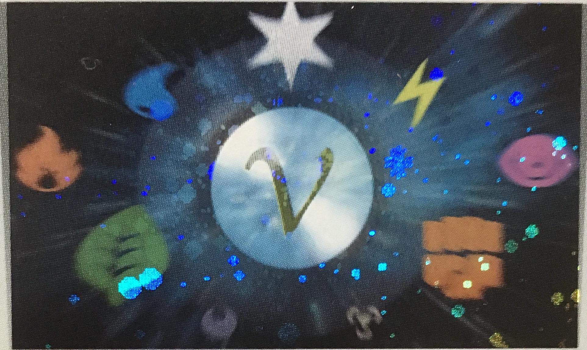 ポケモンカード 勝利のオーブ 大会入賞カード 2003